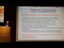 Тихомиров Г. В. Современные технологии моделирования в ядерной области. Часть 2