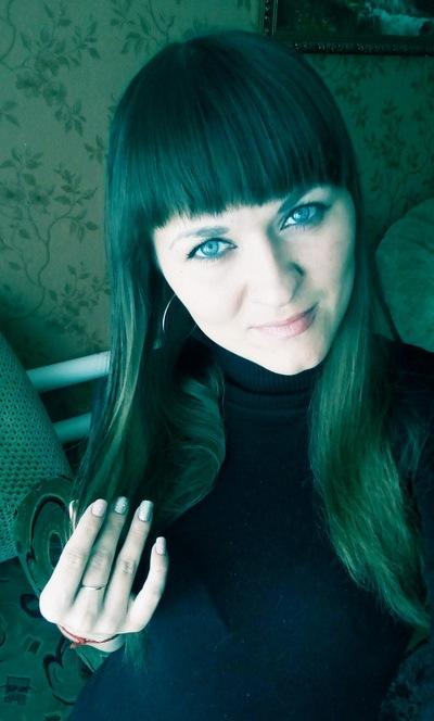 Светлана Кутина
