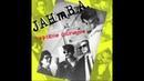Народное Ополчение Jahmba 1983