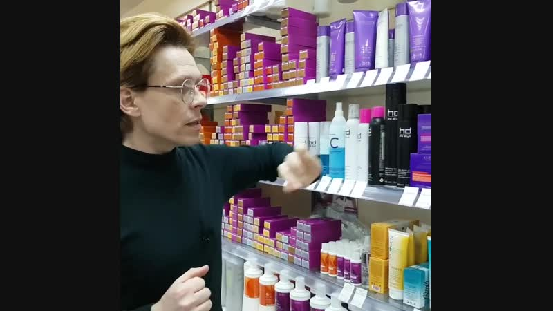 Маска для ухода за окрашенными волосами FarmaVita эльцентр