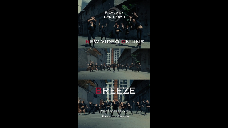 PREVIEW | BREEZE | ICEPROJECT