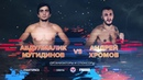 Анонс Muay Thai Moscow 2 (24 ноября в Москве) | FightSpace
