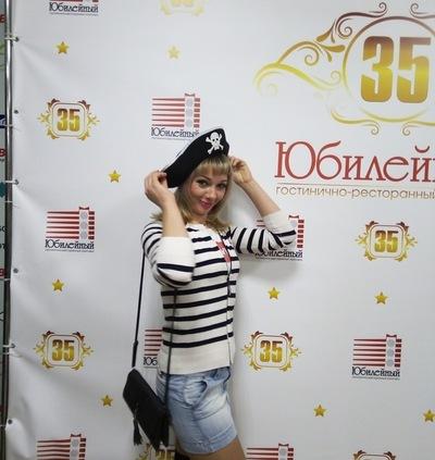 Svetlana Svetikova