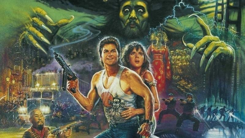 Большой переполох в маленьком Китае 1986 Михалёв VHS
