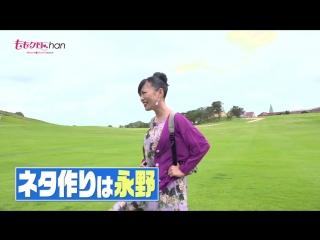 Momoclo-Chan DX #398 20180807