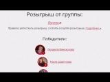 Лунтик. Розыгрыш пазлов от Steppuzzle.ru