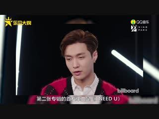 [VIDEO] 190103 Lay @ QQ Music