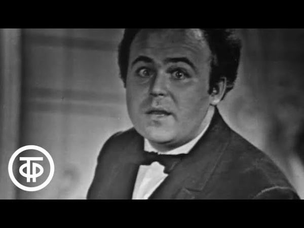 А Пушкин Повести Белкина Гробовщик Читает Александр Калягин 1972