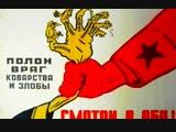Кто стравливает народы русских и кавказцев?