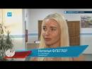 Чего ждут в районах и городах Архангельской области от реализации 12 национальных проектов