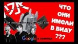 ФИТ Би-2 и Oxxxymiron ПОЛНЫЙ РАЗБОР