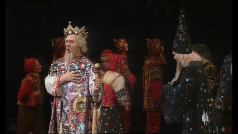 Rimsky-Korsakov: The Golden Cockerel - Bolshoi Theatre/Svetlanov -Recording: Tokyo Bunka Kaikan, 12 July 1989