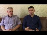 Комисаров Олег и Мазин Сергей о целях компании Дуюнова .