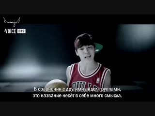 [RUS SUB] [РУС САБ] BTS' The Story of 6 Years