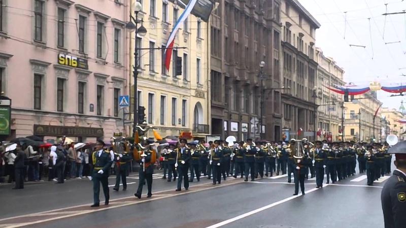 Парад духовых оркестров на Невском СПб 26.05.2013