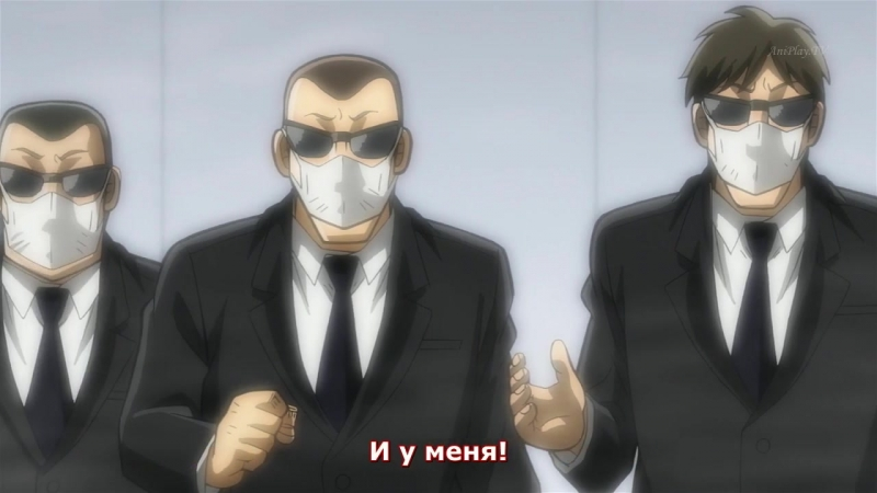 Менеджер среднего звена Тонэгава 7 серия [русские субтитры Aniplay.TV] Chuukan Kanriroku Tonegawa