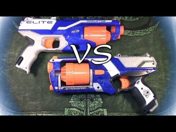 НЁРФ Стронгарм против Дисраптор NERF Strongarm vs Disraptor
