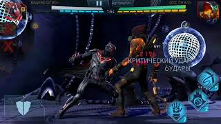Injustice 2 mobile Рейд 6 Пугало ХБ