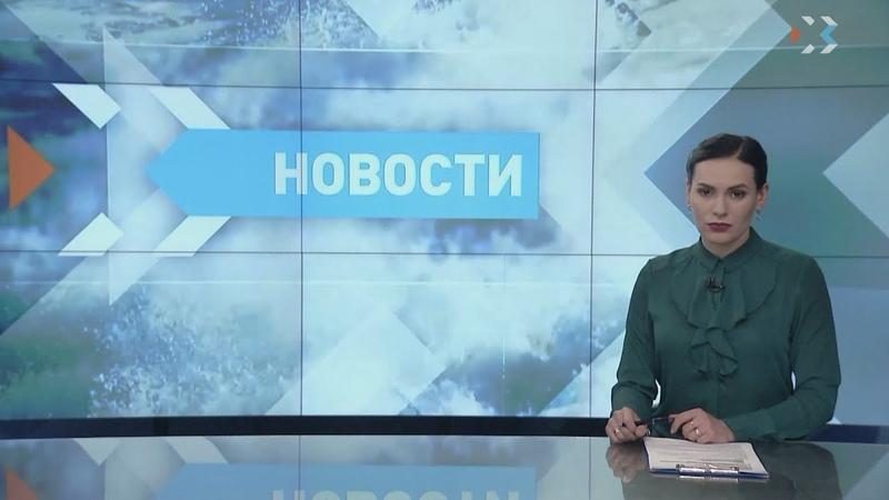 Выпуск новостей от 19 декабря 2018 (17:00)