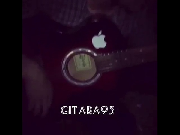 Мощно Гитара Чеченец