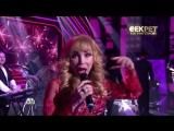 Мария Распутина с песней