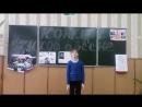 Конкурс чтецов. Филашова Вероника. 2 класс