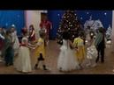 Новый год, танец Белый белый снег, старшая группа