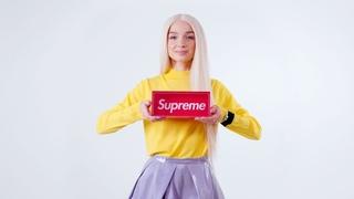 Poppy likes Supreme