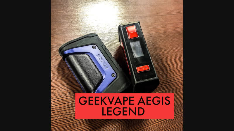 GEEKVAPE AEGIS LEGEND