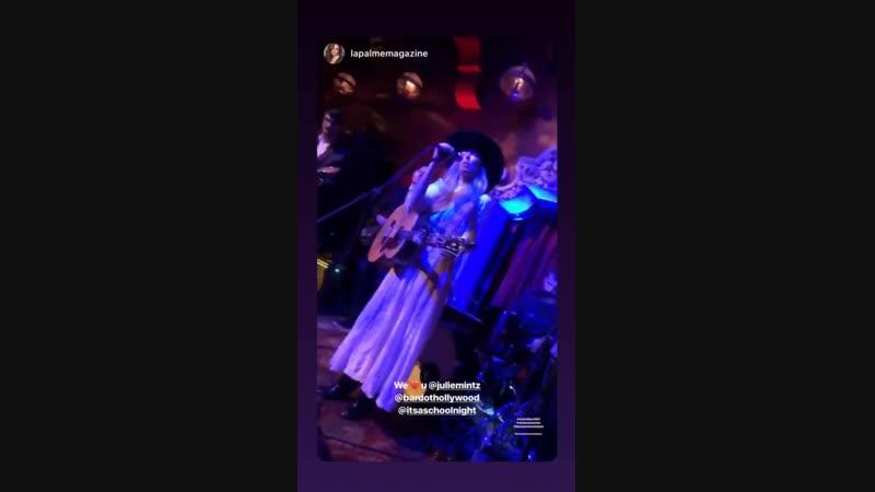 Джули Минтц - благотворительный концерт