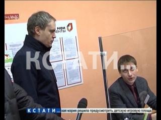 МФЦ Канавинского района переедет в соответствующее современным нормам помещение