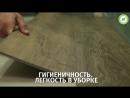 Отделка ванной комнаты Укладка плитки ПВХ в туалете Кварц винил