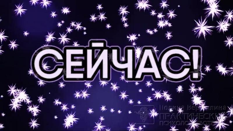 С Днём рождения! Красивое оригинальное Видео-Поздравление. Самое мудрое и самое лучшее! :)_(VIDEOMEG.RU).mp4