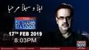 Live with Masood | 17-February-2018 | Pm Imran Khan | Saudi Crown Prince | India