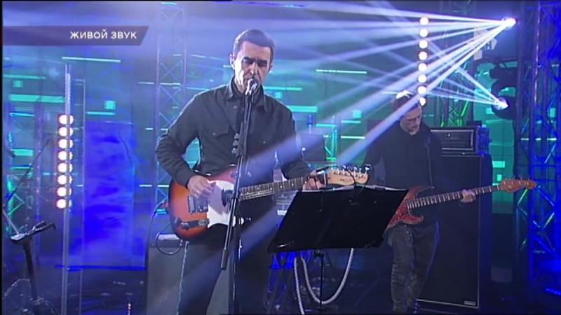 Возьми меня с собой. Живой концерт группы Ю-Питер (Бутусов) в Соль на РЕН ТВ