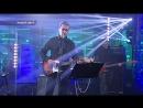 Возьми меня с собой Живой концерт группы Ю Питер Бутусов в Соль на РЕН ТВ