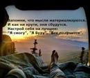 Ольга Кормухина фото #34