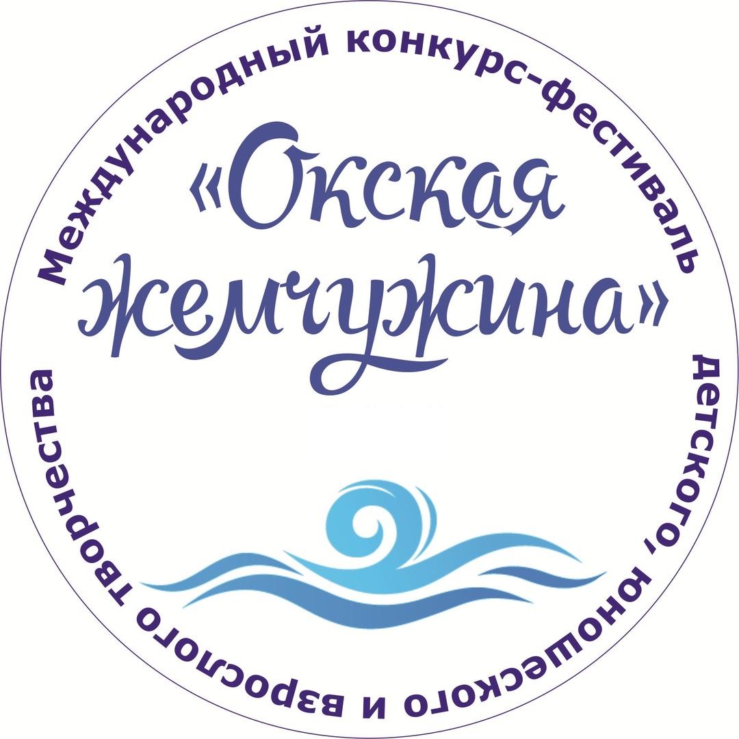 Афиша Нижний Новгород Окская Жемчужина 2019