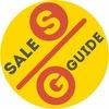 Sale.Guide