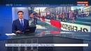 Новости на Россия 24 • Трагедия в Мюнстере у преступника могли быть личные мотивы