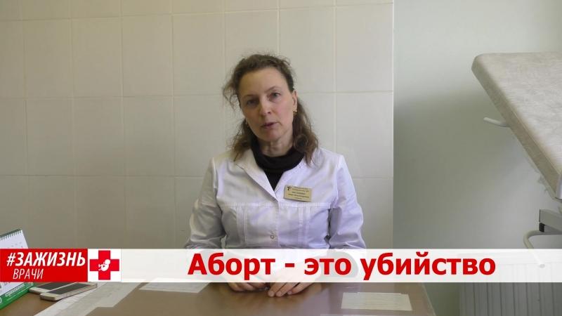 Мустафина Анна Ильгизаровна Врач акушер гинеколог г Москва