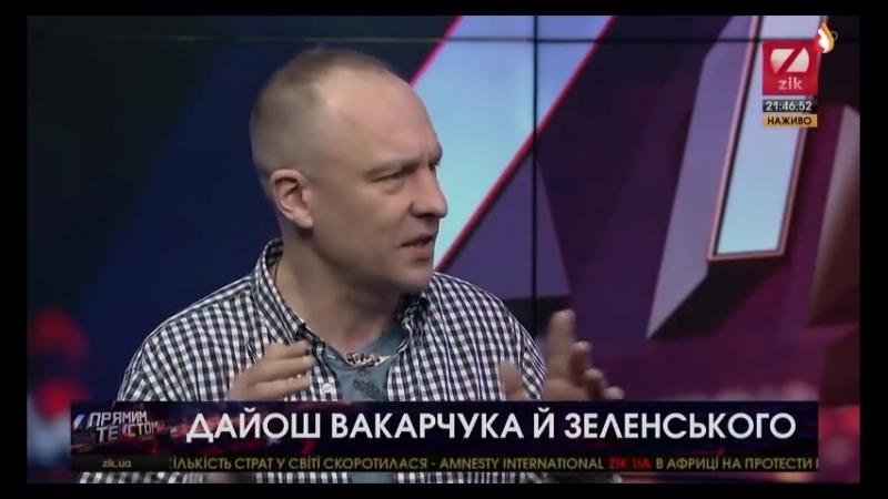 Сказочники Украины
