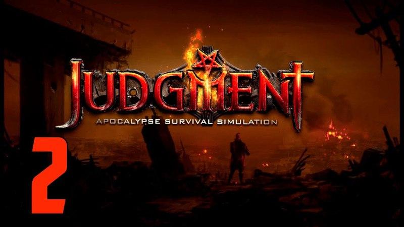 Приготовьте ваших коз | Judgment Apocalypse Survival Simulation 2