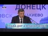 Единое таможенное пространство между ДНР и ЛНР будет создано в течение полугода – Глава ДНР