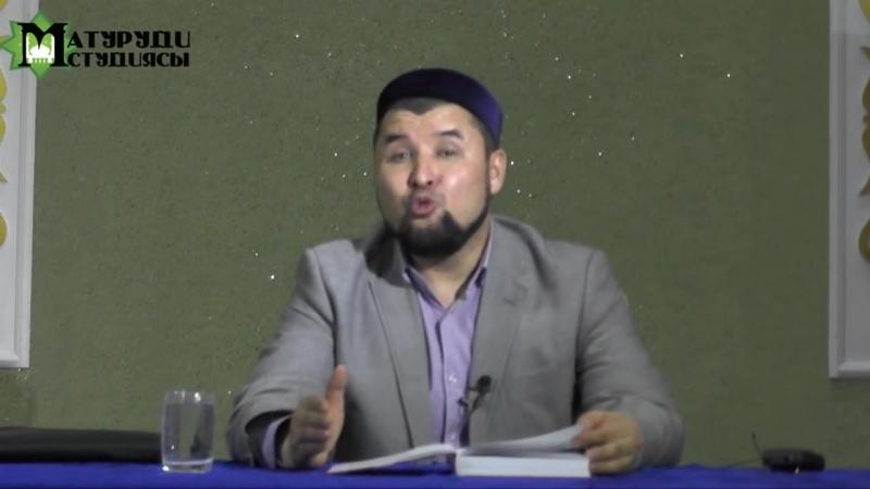ұстаз Ризабек Батталұлы Отбасы құрудағы хикмет не mp4