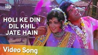 Holi Ke Din Dil Khil Jate Hain | Sholay Song (1975) | Hema Malini | Dharmendra | Holi Song