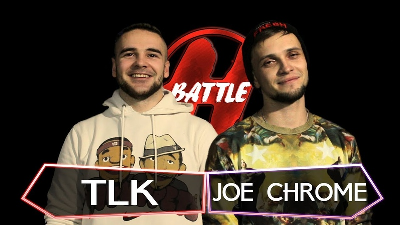 Height Battle Tournament 18 TLK VS Joe Chrome (Группа А)