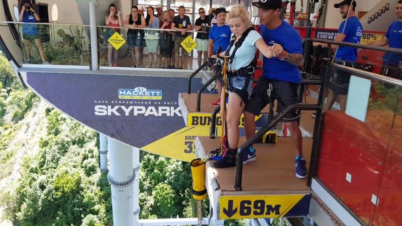 Sky Park Sochi прыжок в пропасть, экстрим скайпарк