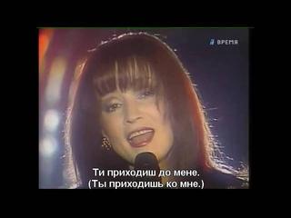 София и Аурика Ротару - Червону руту (с субтитрами)