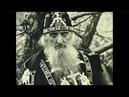 Старец иеросхимонах Сампсон. Жизнеописание, беседы и поучения. Часть 9